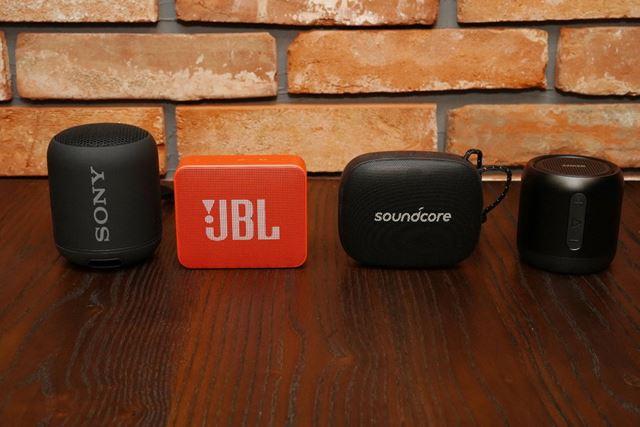 スマホと組み合わせるのにちょうどいい!手のひらサイズの小型Bluetoothスピーカー