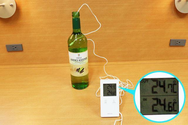 スタート時のワインの温度は24.7℃で、室温は24.6℃です