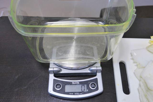 このとき、ちゃんと重さを量ることをおすすめします!