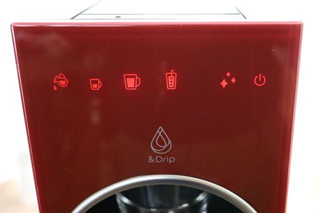 電源オフの時には消えているアイコンが、電源を入れて電源ボタンをタッチすると浮き上がってきます