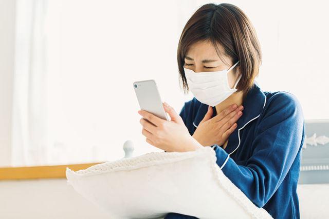 「LEBER」は新型コロナウイルス関連の相談に無料で応じてくれる