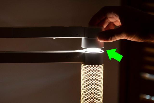 マグネット式になっているLED部(矢印部分)を、支柱にカチッとセットしてドッキングすると……