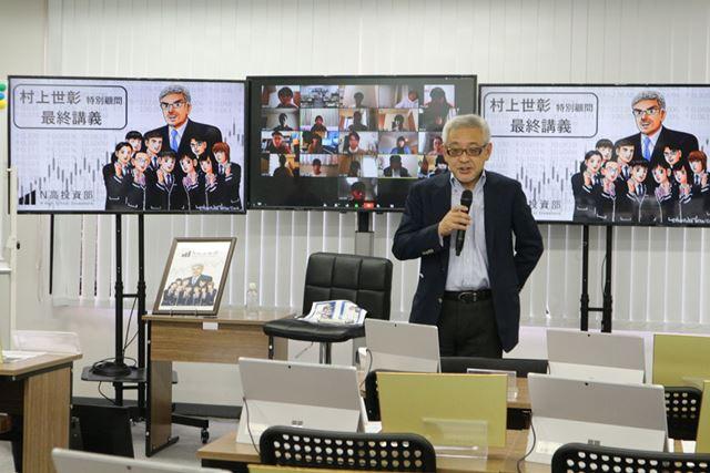最終講義で、オンライン上の生徒を前に話す村上さん