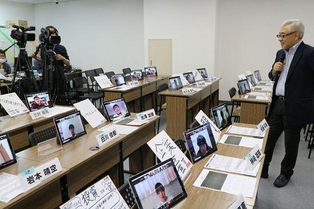 村上さんによる最後の特別講義と結果報告会。全員がオンラインでの出席となった