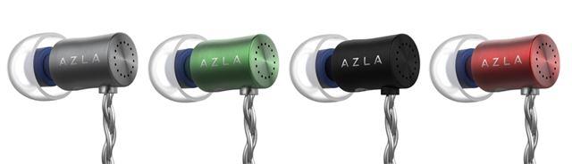 AZELのカラーバリエーション。左からOyster Gray、Forest Green、Beluga Black、Dakota Red