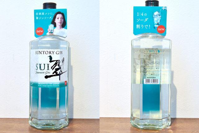 パッケージのメインカラーは青緑色。書家の荻野丹雪さんによる墨文字も粋です