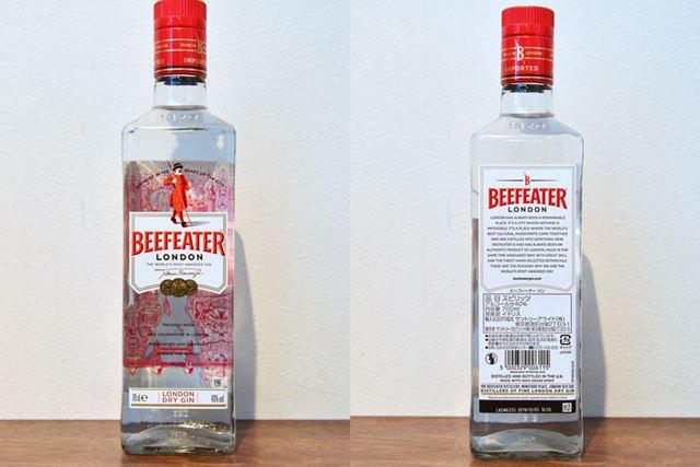 ジンの定番「ビーフィーター ジン」。お酒をたしなむ人なら、誰もが1度は見たことがあるはず