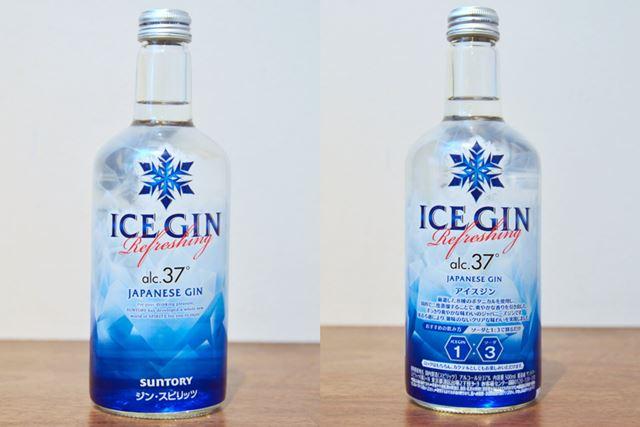 パッケージデザインから、氷点ろ過のクリアなイメージが伝わってきます