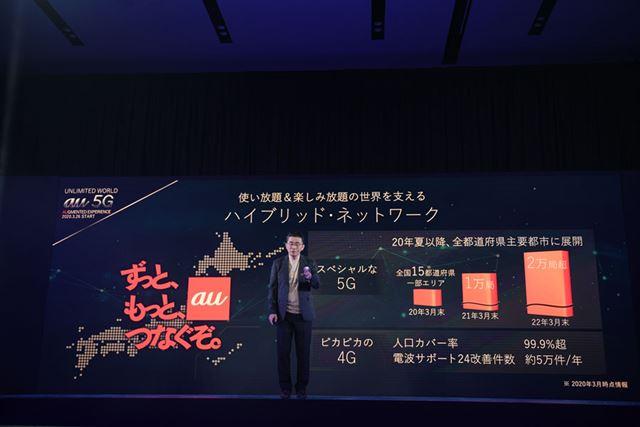 4G用の既存周波数帯を転用することで、2022年末頃には、現在の4G近いエリアカバーが実現される見込みだ