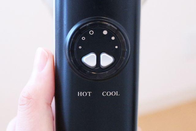 操作部。左(HOT)右(COOL)のボタンを長押しして電源を入れ、ボタンを押す回数で風量を調節します