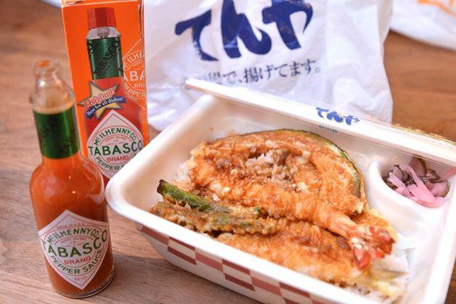 「天丼弁当」の並盛は540円(税込)