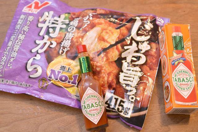 「特から」は、冷凍唐揚げ部門の売り上げNo.1商品