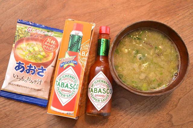 味噌汁は、フリーズドライ食品大手アマノフーズの「いつものおみそ汁 あおさ」を用意