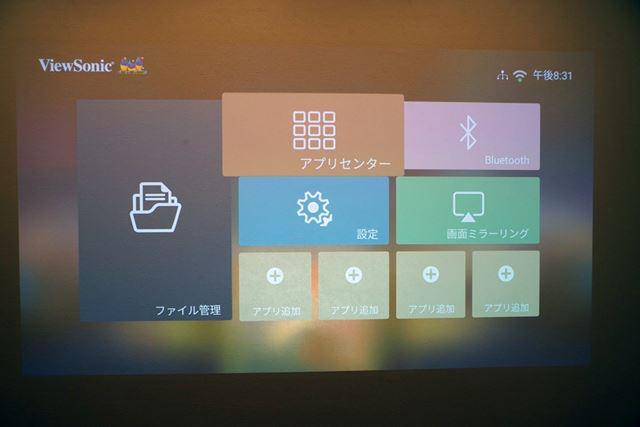 「X10-4K」のメイン画面