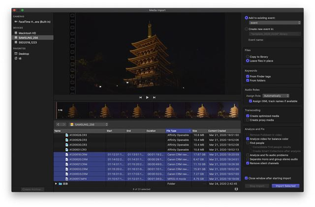 プラグインをインストールするとRAW動画のファイルが「Final Cut Pro X」で読み込み可能になります