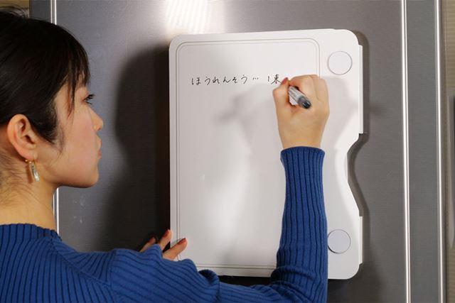 冷蔵庫周辺は家族の動線が重なるので、ホワイトボードを使った情報共有に最適な場所なのだ