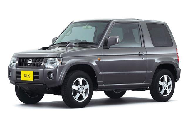 三菱の軽自動車「パジェロミニ」のOEM車として、2008年に発売された日産「キックス」(2012年に販売終了)