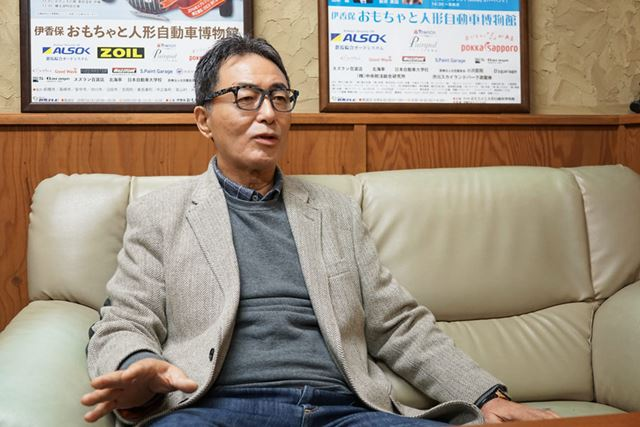 「伊香保おもちゃと人形自動車博物館」館長の横田正弘さん