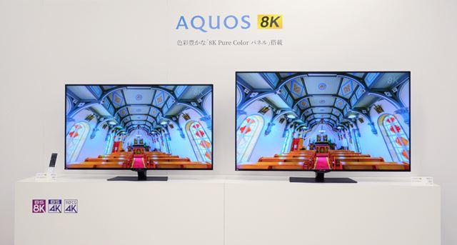 シャープ最新8K液晶テレビ「AQUOS 8K CXシリーズ」