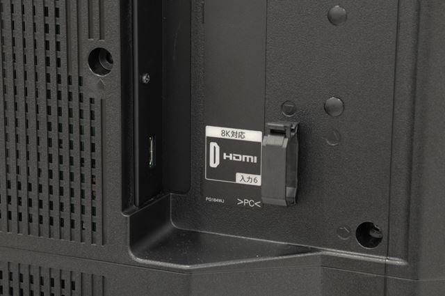 HDMI入力6は、HDMI2.1で規定された8K/60pや4K/120pの映像入力に対応する