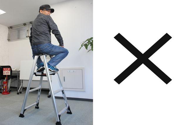 天板に立つのも、座るのもダメです。バランスを崩しやすく、倒れたときに無防備になりやすいからです