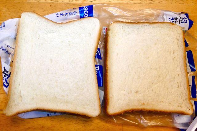 4日目の様子。真空パンケースから1枚取り出して比較してみました(左がパンケースのパン)
