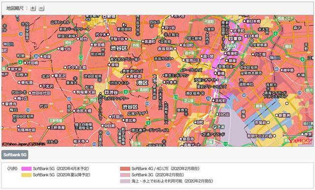ピンクが2020年4月末予定、黄色が同夏以降の予定だ。やはり、5Gが使える場所は少ない