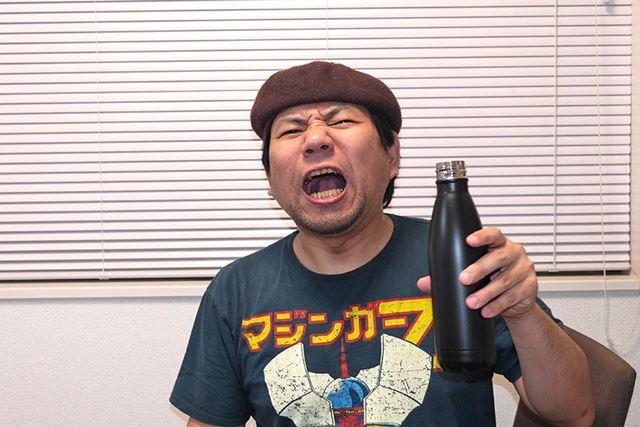 カーッ、飲み頃!