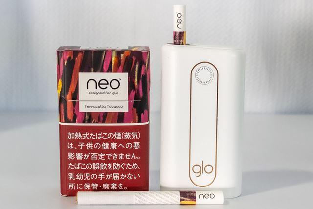 「ネオ」のレギュラー味が好きな人なら間違いない「タバコ・テラコッタ」