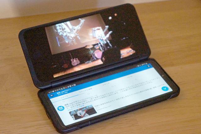1画面で動画を再生し、もう片方の画面でSNSを表示することも可能。この場合、動画の再生は停止しない