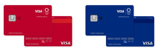 東京2020オリンピックエンブレムデザインの「Visa LINE Payクレジットカード」(写真はプレスリリースより引用)