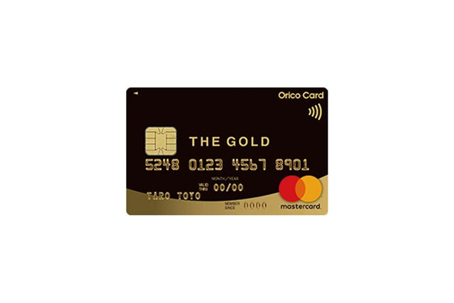 3種類の非接触決済機能が搭載された「Orico Card THE GOLD PRIME」(写真は公式サイトより引用)