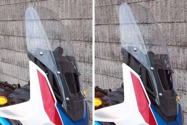 ロングスクリーンは約60mm高さを調整できる