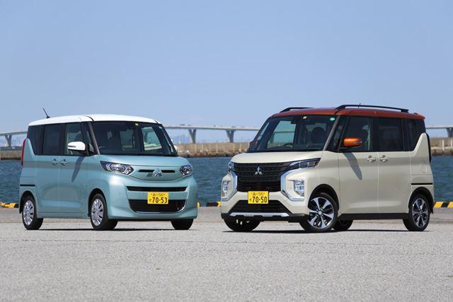 2020年3月に発売された、2代目となる三菱 新型「eKスペース」(左)と「eKクロススペース」(右)