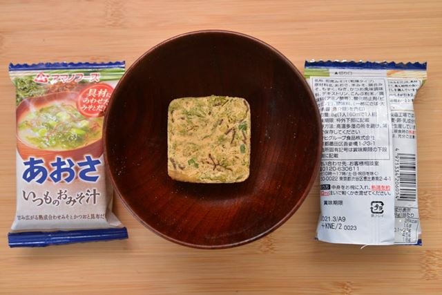 カロリーは1食分(8g)で26kcal