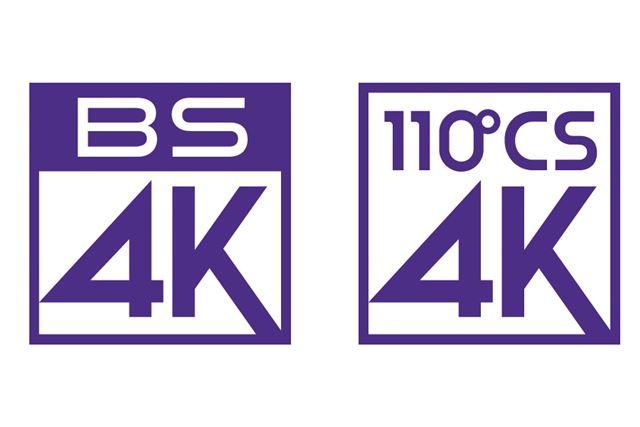 高画質で落ち着いた番組の多い4K放送は両親の趣味にも合いそう