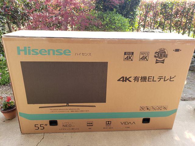 注文して数日で実家に届いたハイセンスの有機ELテレビ「55E8000」