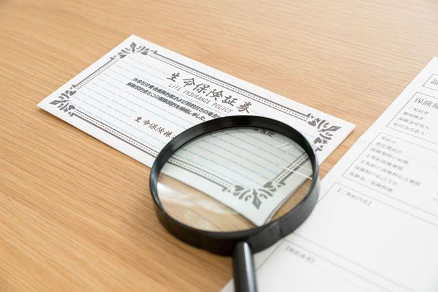 「契約者貸付」では、保険料を長期にわたって支払ってきた場合、まとまった額の借り入れができる可能性も