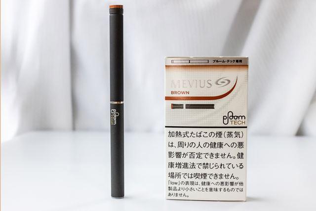 軽めの紙巻きタバコを吸っていた人の切り替えにおすすめな「メビウス・ブラウン」490円(税込)