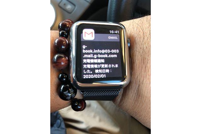 充電が完了すると、メールで知らせてくれます。Apple Watchにも、このとおり連絡が入ります