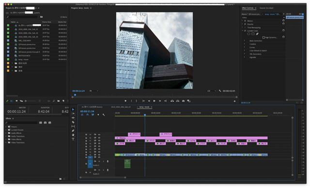 Adobe「Premiere Pro」Windows/macOS用月額2,480円(税別)から