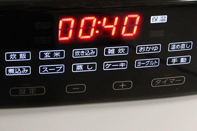 10種類の自動調理メニューのほか、「温め直し」と「手動」も備えています