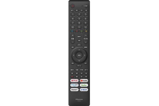 付属のテレビリモコン。、動画配信サービスへのダイレクトボタンが6つに増えた