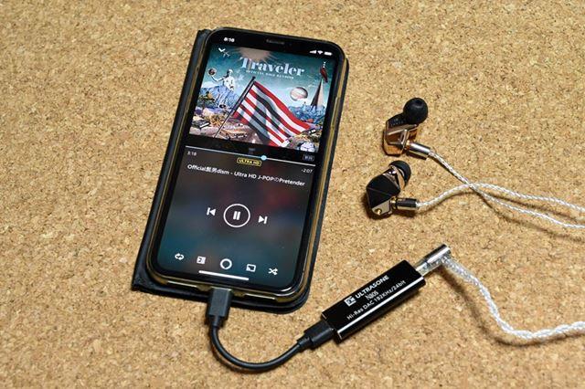 iPhoneなどのiOSデバイスなら、Lightning接続対応のUSB DACを使って簡単にリスニング環境を整えられる