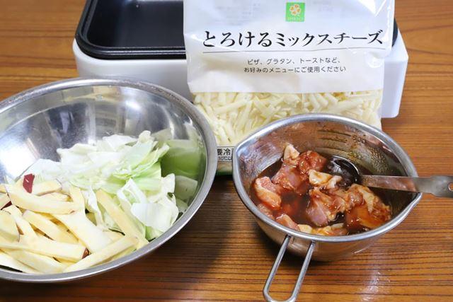 """先ほどのまでの""""料理""""と比べると、急に料理っぽさが増していますが、やることは簡単です"""