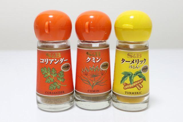 左から、コリアンダー、クミン、ターメリック(いずれもエスビー食品)