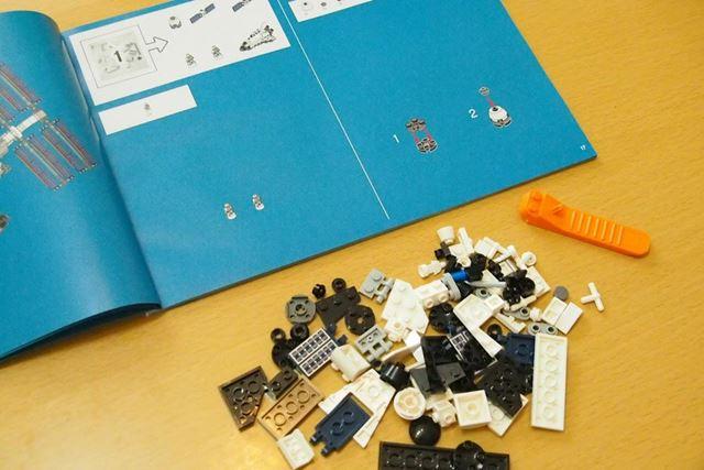 ステップ1を始めるところ。組み立て手順はイラストで説明されています