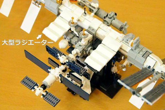 後ろ上方から。2枚の大型ラジエーター(白い山なりのパーツ)も回転させることができます