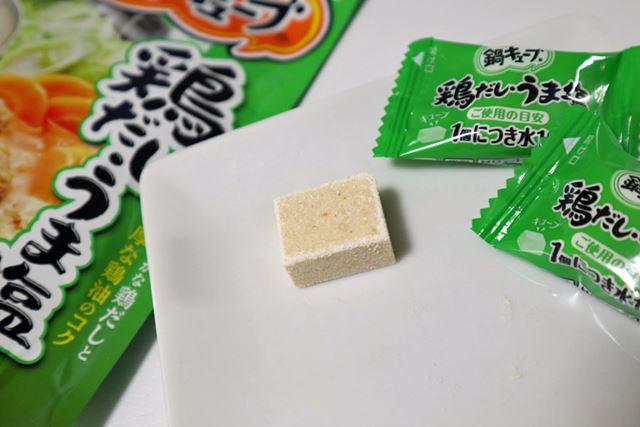 飴のような袋に小分けされたキューブタイプが珍しい