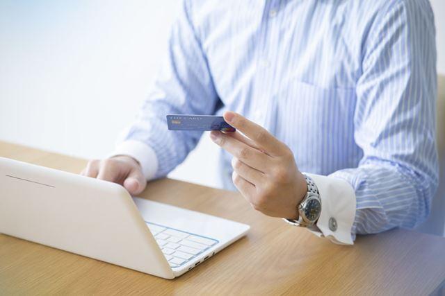 ネットショッピングでは利用するサイトごとに、ポイント還元などが有利になるクレジットカードが用意されている